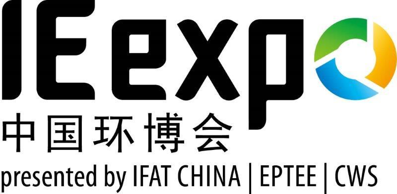陶朗亮相2015上海环博会