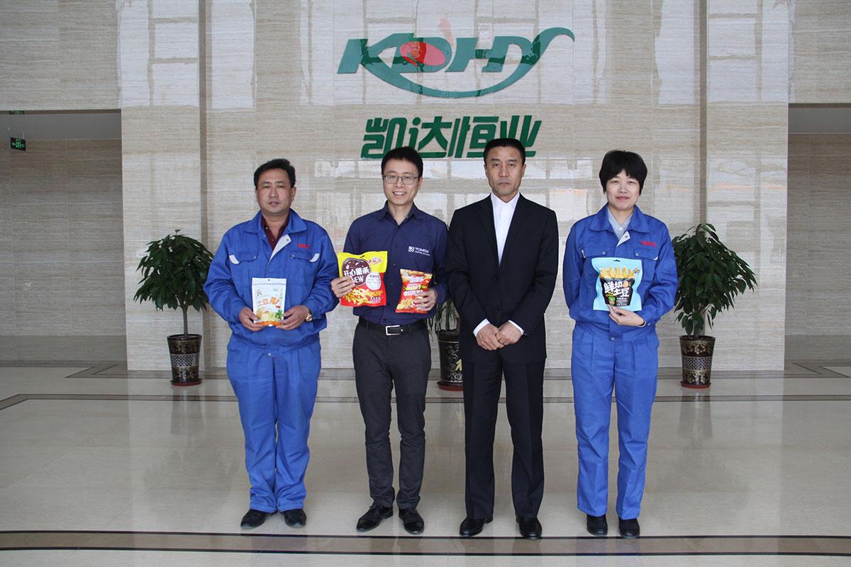 中国凯达恒业与Tomra合作