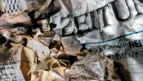 资源回收业务新闻