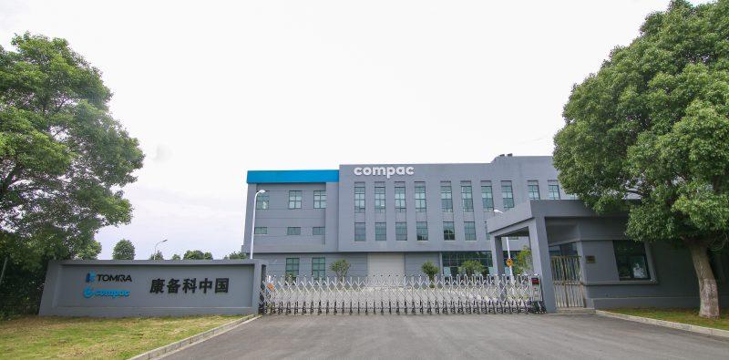 Compac在中国的新厂