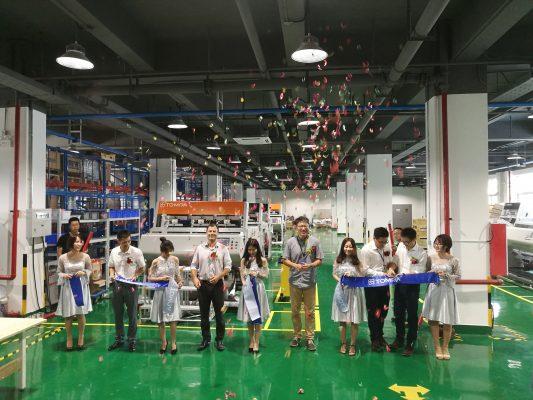 陶朗扎根中国,扩建中国技术中心