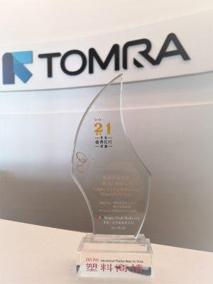 陶朗首款国产化设备INNOSORT FLAKE分选设备 荣获2019年度荣格技术创新奖