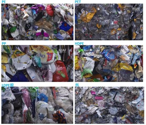 RoAF垃圾厂用自动化手段分拣出来的各种可回收材质