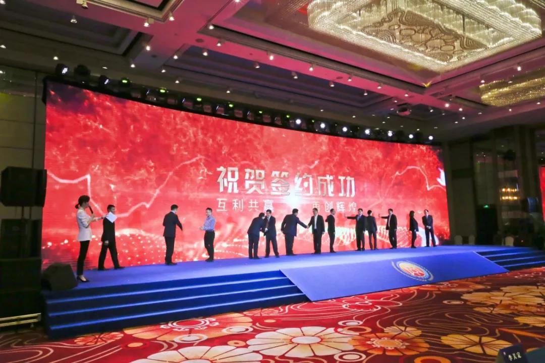 陶朗与宁波供销再生资源科技有限公司签署合作项目,签约仪式现场