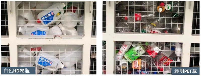 用陶朗分选设备回收的物料